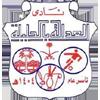 AL Adalh FC