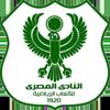 Al Masry Club